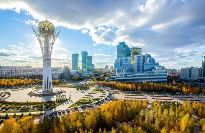 Viagem ao Cazaquistão | Pinto Lopes Viagens