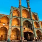 Irão, Antiga Pérsia | Pinto Lopes Viagens