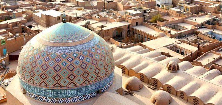 Irão Antiga Pérsia | Pinto Lopes Viagens