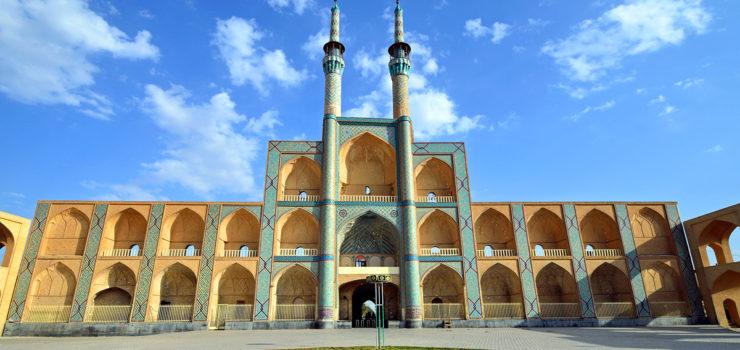 Irão, Antiga Pérsia   Pinto Lopes Viagens
