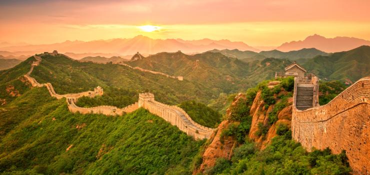 Viagem à China | Pacotes de Viagem na China