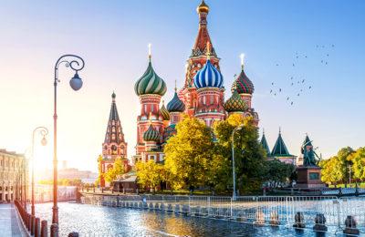 Viagem à Rússia | Pacotes de Viagem na Rússia