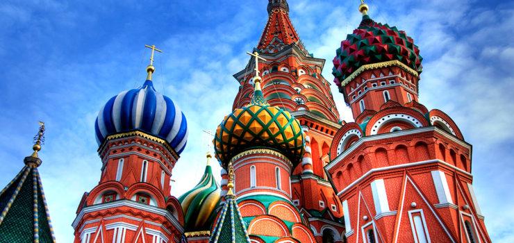 Viagem à Rússia   Pacotes de Viagem na Rússia