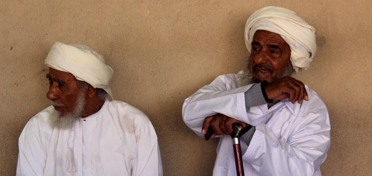 Sultanato de Oman | Pinto Lopes Viagens
