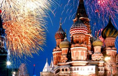 Fim de Ano na Rússia | Pinto Lopes Viagens