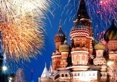 Fim de Ano na Rússia   Pinto Lopes Viagens